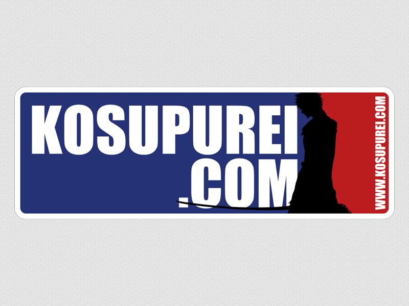 Kosupurei